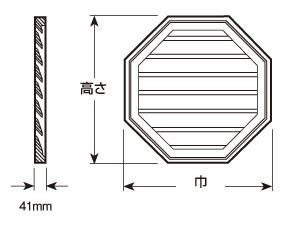 ウレタン製装飾材 ファイポン オクタゴンルーバー OLV 巾/高さ457mm〜 厚み41mm