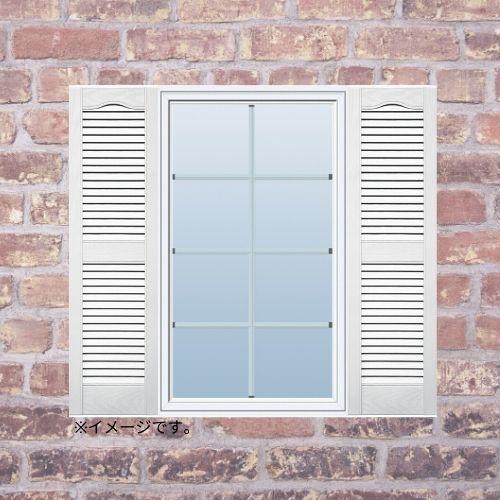 窓飾りシャッター オープンルーバー ホワイト(001) W305 H991mm〜2032mm(7サイズ)