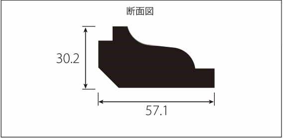 DIYやインテリアのアクセントに最適!モールディング・フレームH3249 A4/A3サイズ 324.2mm x 411.2mm/411.2mm x 534.2mm 無塗装