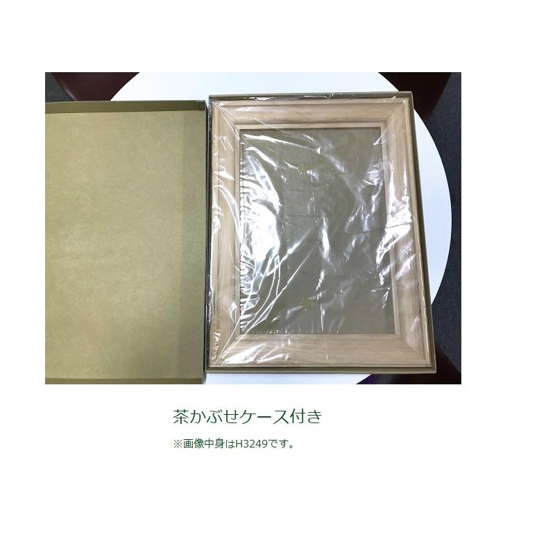【DIY】モールディング・フレームH3005 A3サイズ 373.2 x 496.2mm/A4サイズ 286.2 x 373.2mm 無塗装