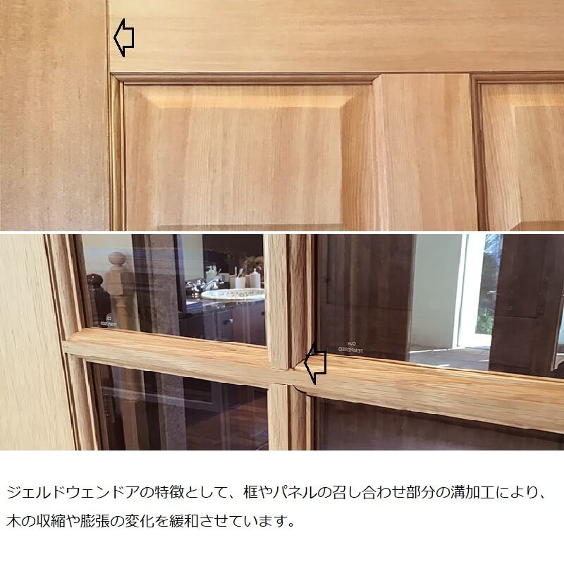 輸入木製室内ドア ジェルドウェン 66R レッドオーク W610xH2032mm ※ドア枠込・塗装サービス有り