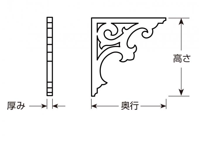 ウレタン製装飾材 ファイポン ブラケット BKT14X15 厚み25mm x 奥行356mm x 高さ375mm