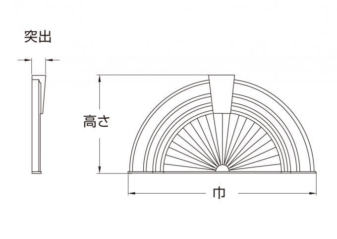 ウレタン製装飾材 ファイポン デコラティブアーチ AR36X10SK 巾1422x高さ764x突出102mm