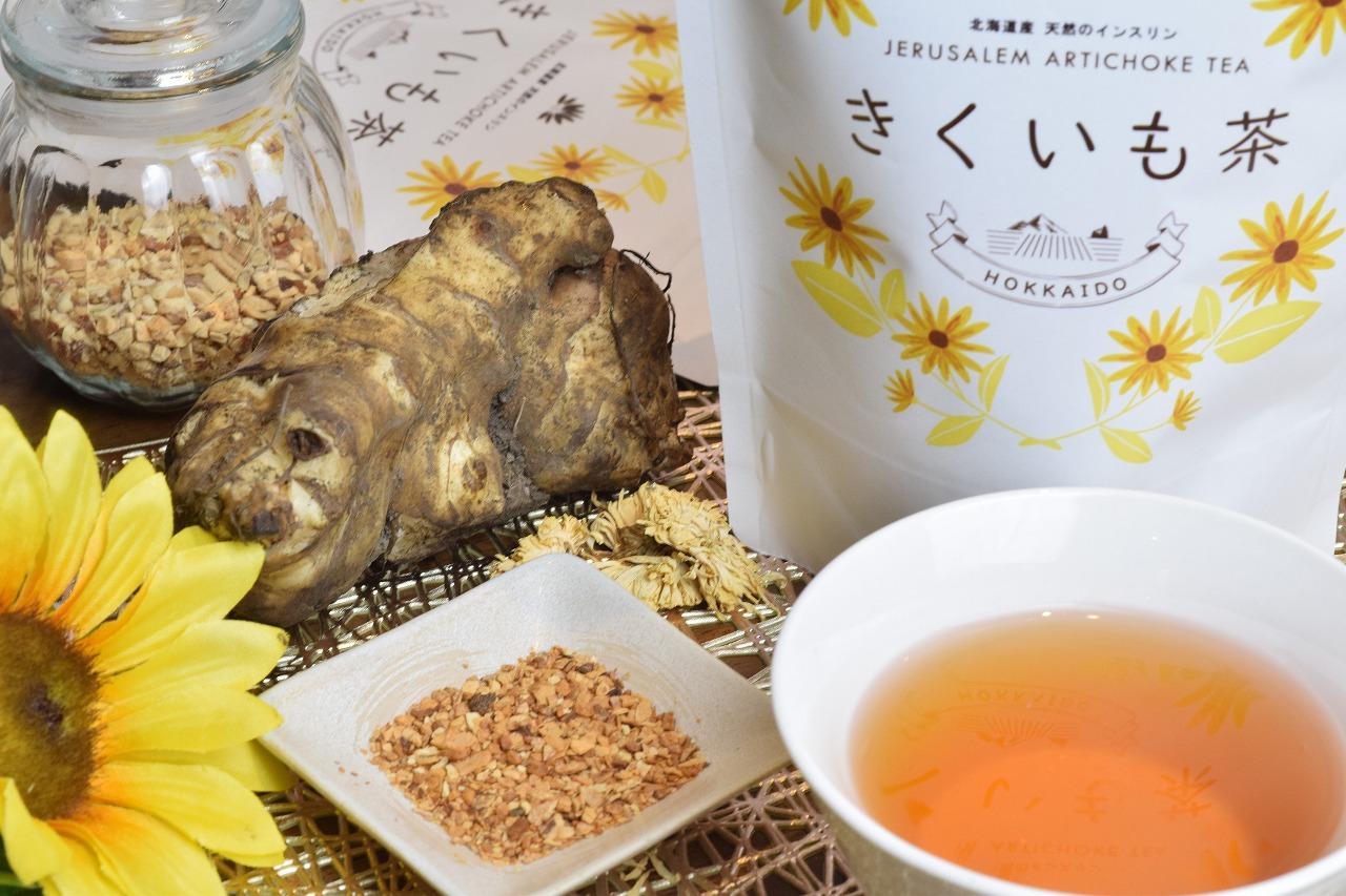 水溶性食物繊維で手軽に美味しい健康習慣 北海道産 【送料無料】 きくいも茶15入
