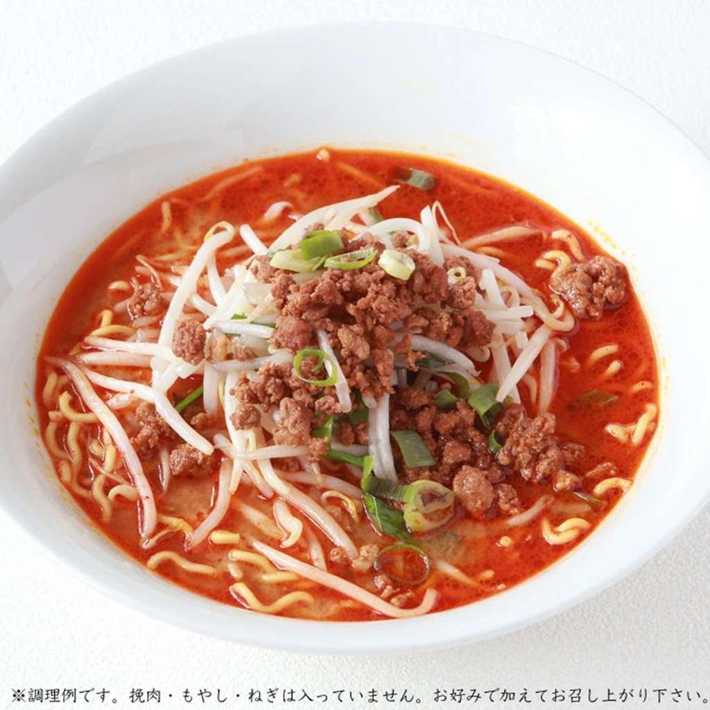 重慶飯店 担担麺×2袋