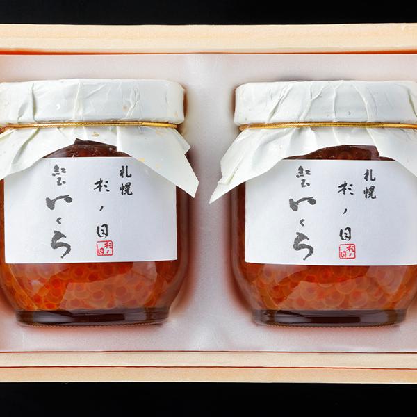札幌杉ノ目紅玉いくら醤油漬け150g×2瓶