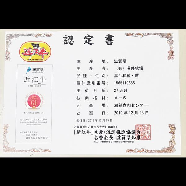 【滋賀】近江牛A5肩ロースクラシタ すき焼き 400g ★送料が含まれております★