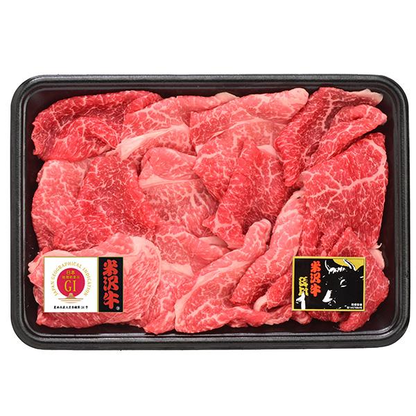 【山形】米沢牛切り落とし すき焼き 320g ★送料が含まれております★