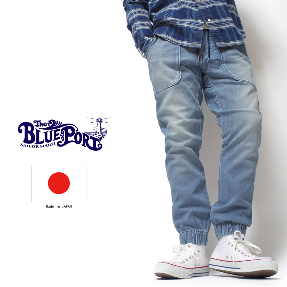 【4/29 0:00-5/11 23:59 10%OFF!】【BLUEPORT】STRETCH RELAX JOGGER