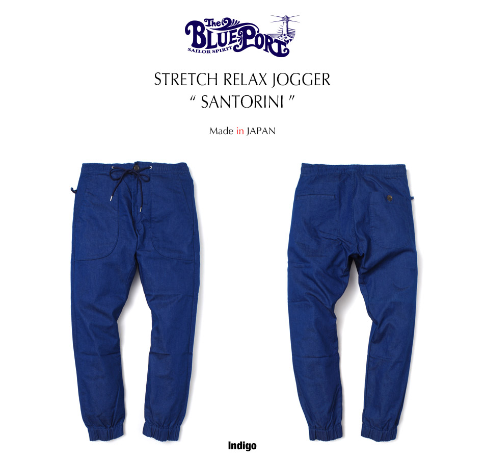 "【4/29 0:00-5/11 23:59 10%OFF!】【 BLUEPORT】STRETCH RELAX JOGGER ""SANTORINI"""
