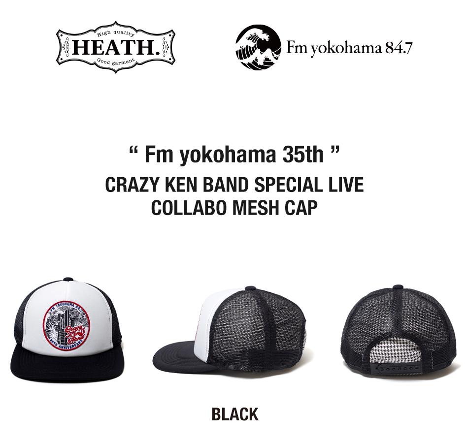 Fm yokohama x CKB Official collabo goods