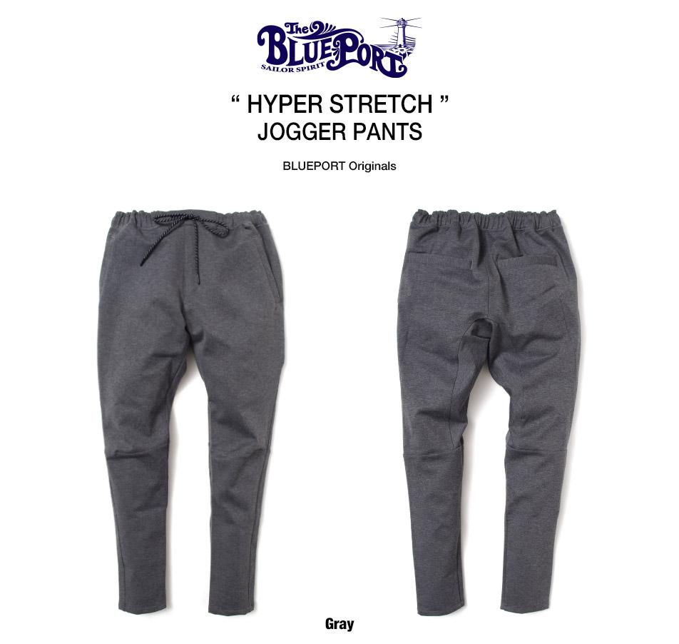 【BLUEPORT】HYPER STRETCH JOGGER