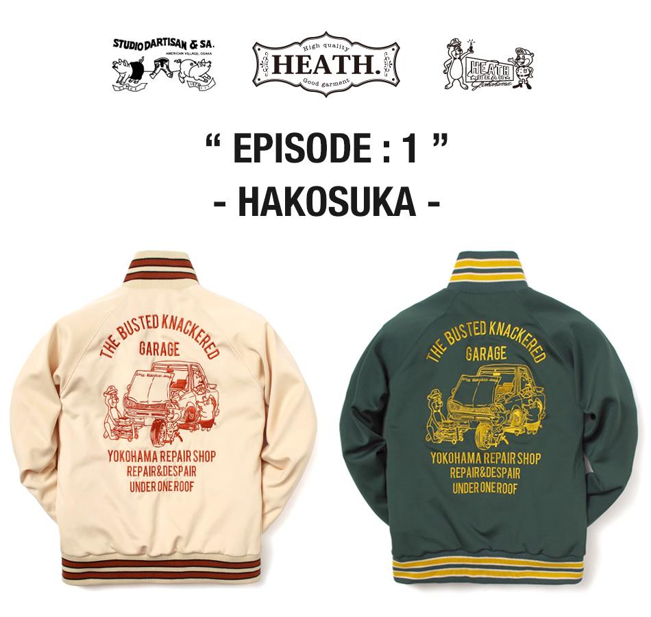 【4/29 0:00-5/11 23:59 10%OFF!】【STUDIO D'ARTISAN x HEATTH.】HAKOSUKA EPISODE:1 TRACK JACKET