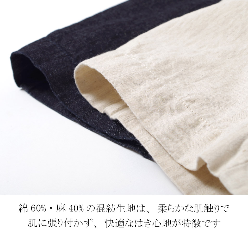 """【4/29 0:00-5/11 23:59 10%OFF!】【 BLUEPORT】STRETCH RELAX PANTS """"NAPOLI"""""""