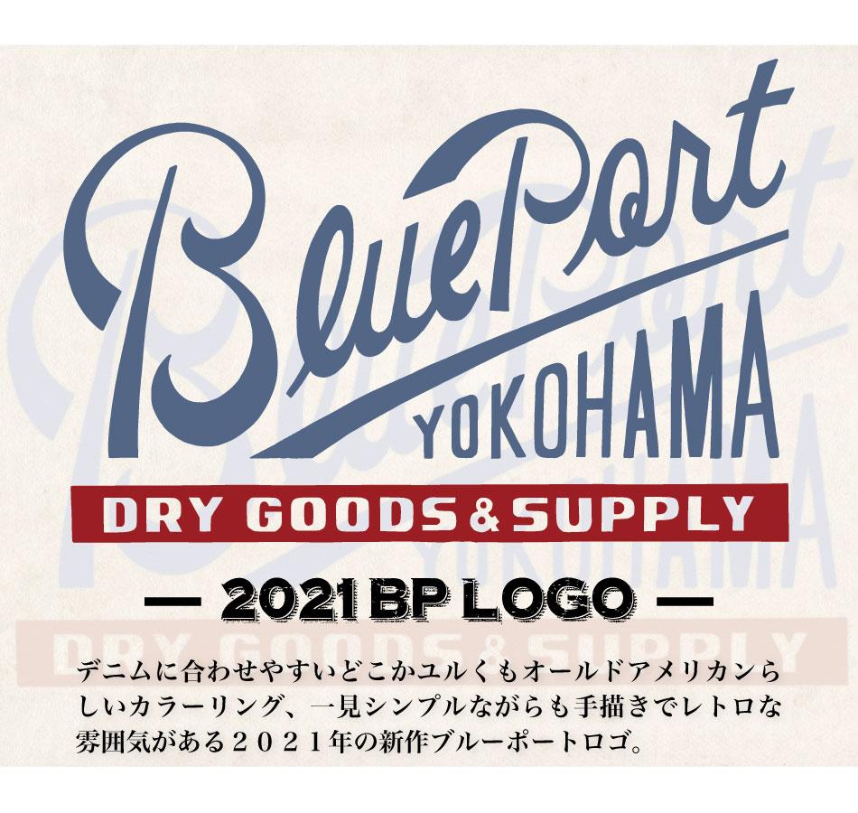 【BLUE PORT】2021 BP NEW LOGO HEAVY WEIGHT T-SHIRT