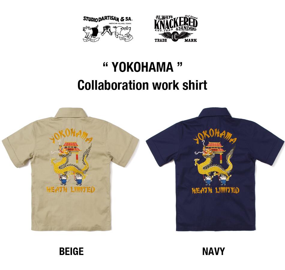【STUDIO D'ARTISAN x KNACKERED】YOKOHAMA WORK SHIRT