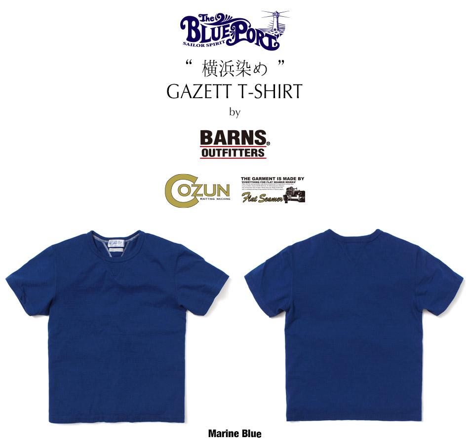 【BARNS】横浜染め GAZETT T-SHIRT
