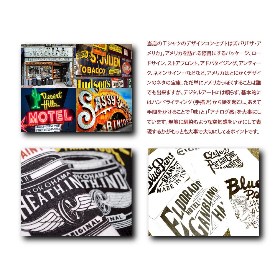 【BLUE PORT】SUGAR DONUT T-SHIRT