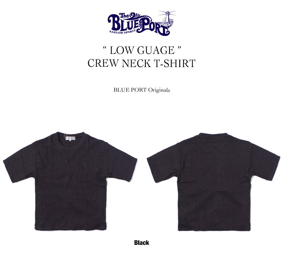 【 BLUEPORT】LOW GUAGE CREW NECK KNIT