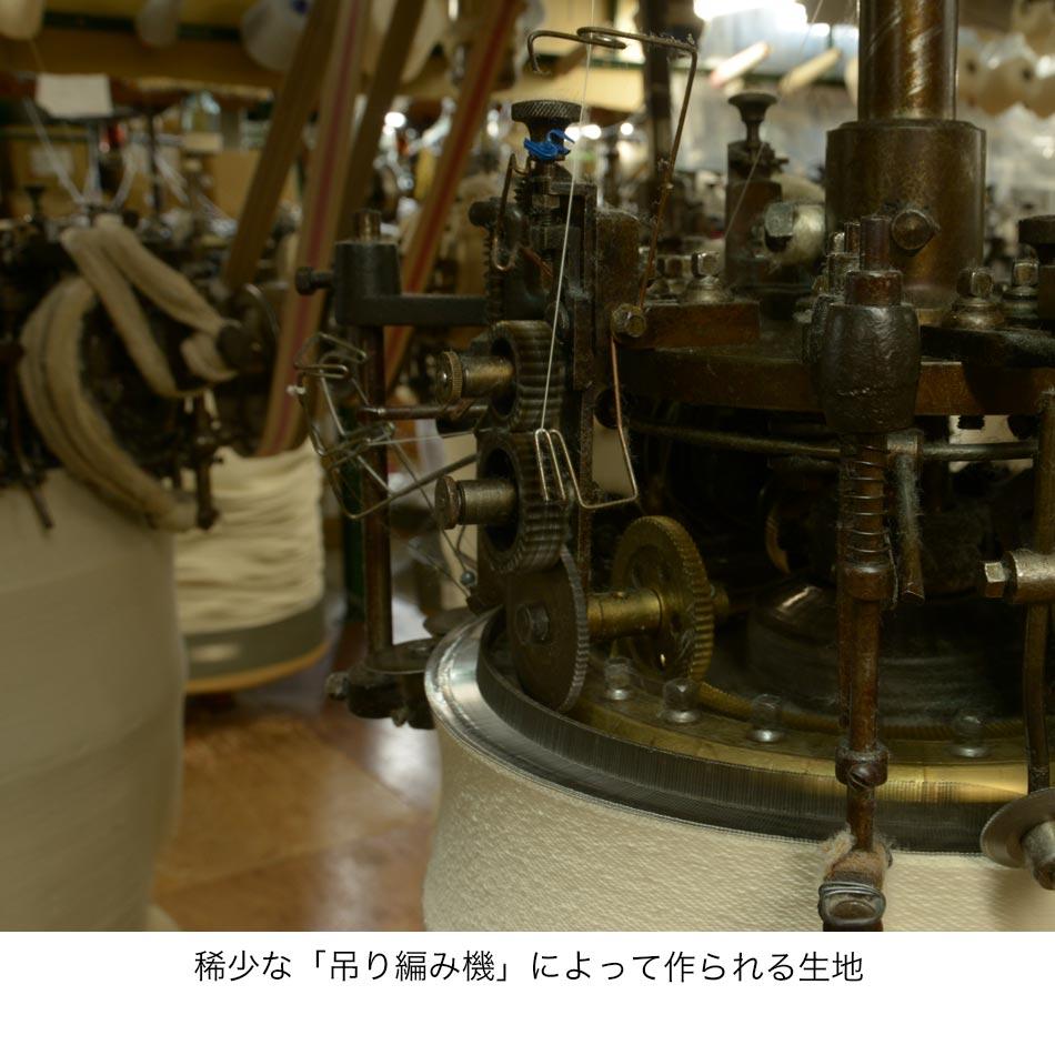【BARNS】COTTOM V-NECK TEE