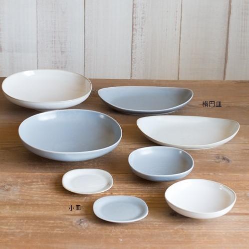 モダングレー 楕円皿