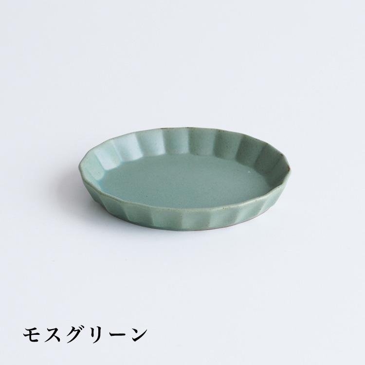 プリーツ 楕円小皿