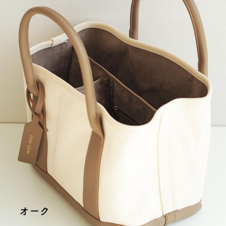 〔新色入荷〕パーテーションキャンバストートバッグ