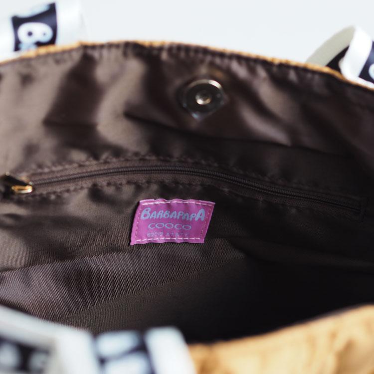 【バーバパパコラボ商品】シルエットキルティングトートバッグ