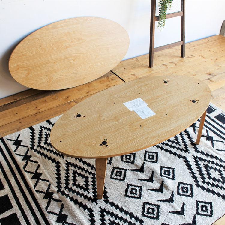 オーバルこたつテーブル