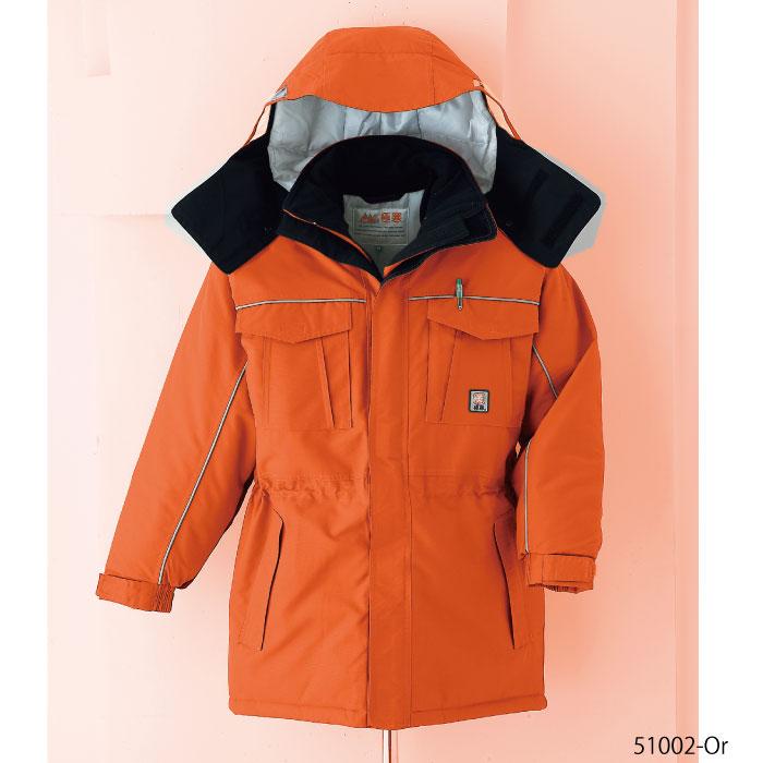 アサヒチョウ ワークウエア 極寒コート 51002