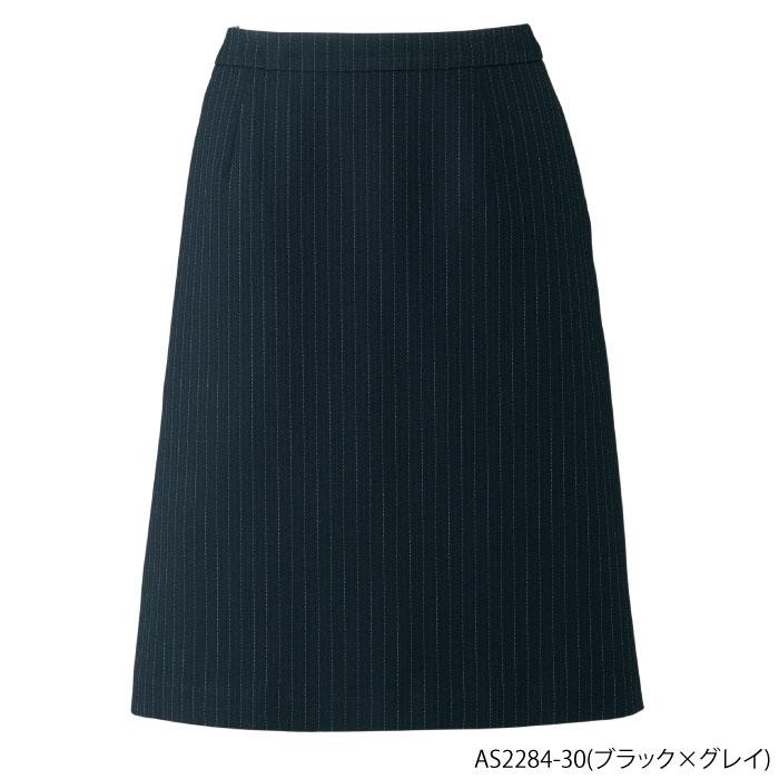 事務服 Aラインスカート ストライプ(AS2284)