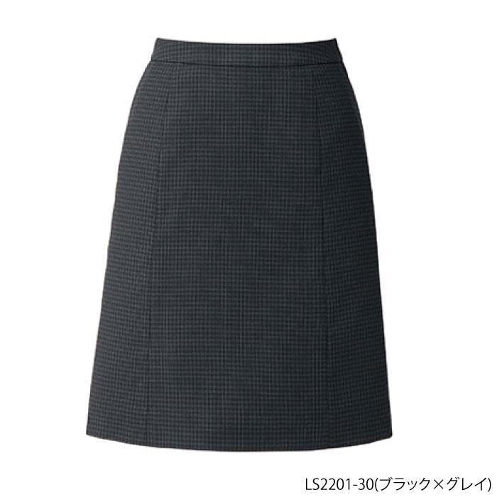 事務服 Aラインスカート チェック柄(LS2201)