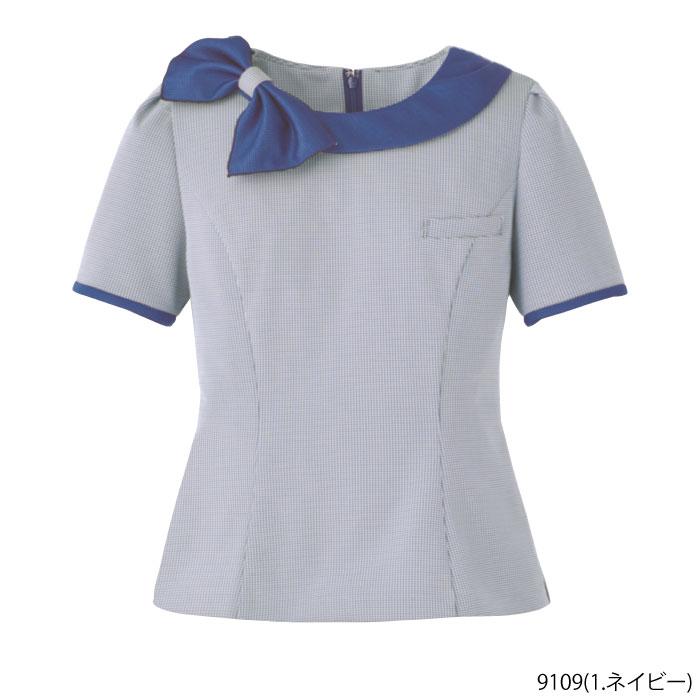 事務服 プルジャケ(9109)