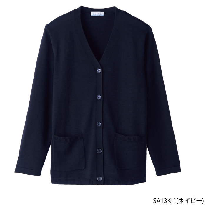 ロング丈 ニット カーディガン Vネック セレクトステージ SA13K