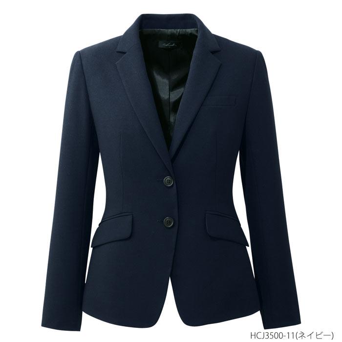 ジャケット(HCJ3500)