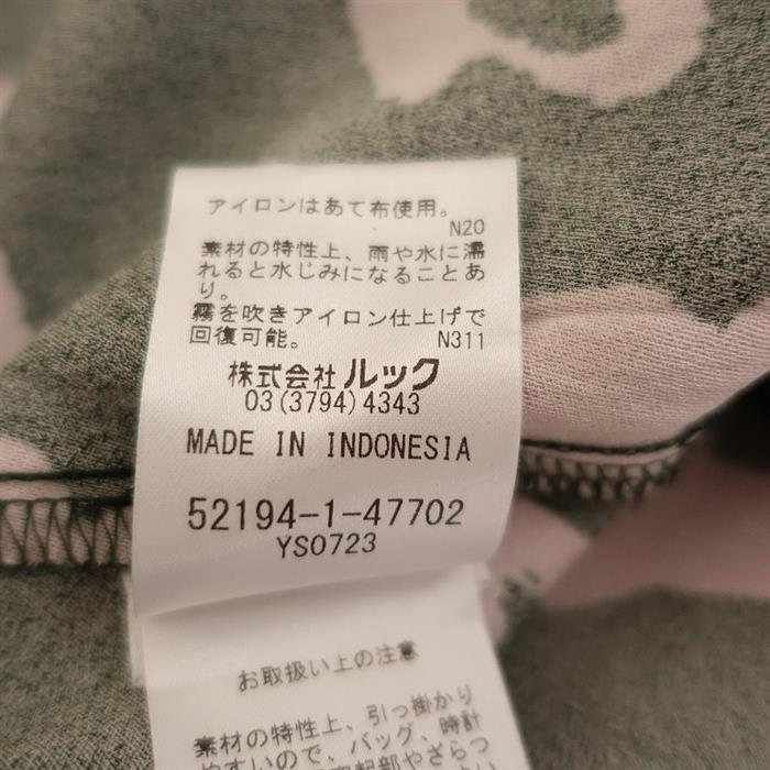 マリメッコ marimekko Harha/ハルハ 総柄Vネックワンピース 34(25-2102-26)【32B12】