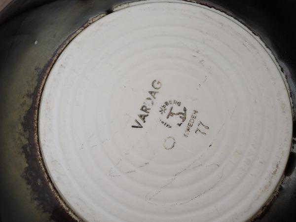 Gustavsberg グスタフスベリ VARDAG ボウル (wa80-1706-223) 【均一商品】
