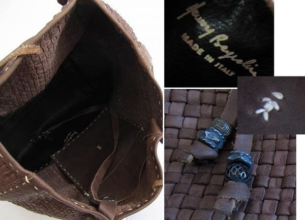 エンリーベグリンHENRY BEGUELINオミノメッシュバッグ (160412-21)【均一商品】