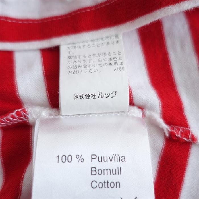 マリメッコ marimekko Tasaraitaタサライタ 半袖カットソー XS(10-2009-89)【52I02】