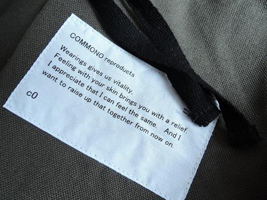 コモノリプロダクツ COMMONO reproducts コットンタイトスカート -(sk25-1712-154)【10A81】【均一商品】