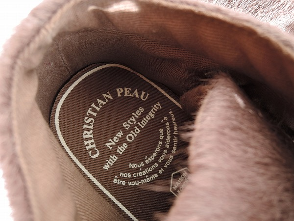 未使用/CHRISTIAN PEAU クリスチャンポー スニーカー size40/25 (sh87-1611-261) 【均一商品】