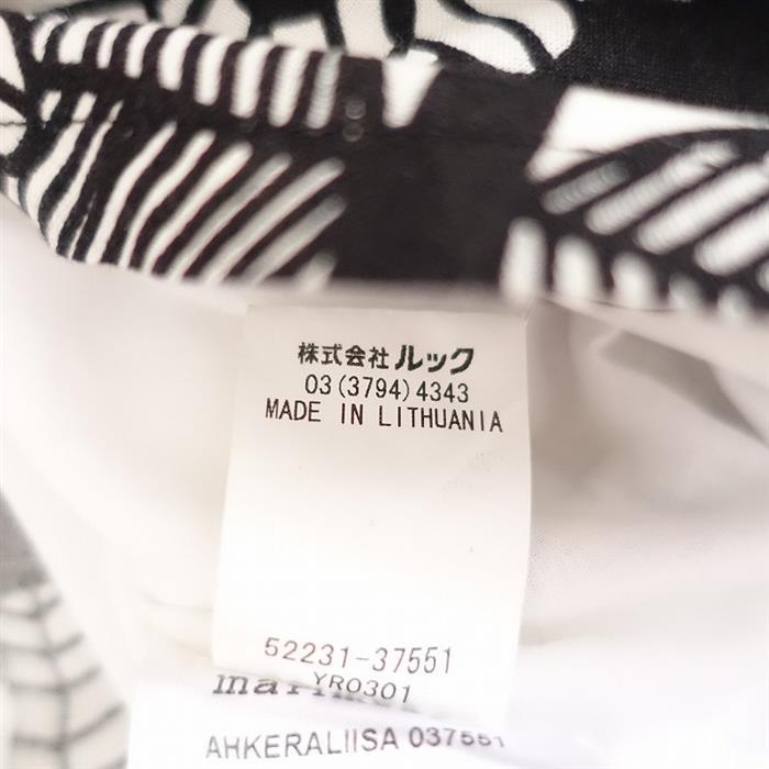 マリメッコ marimekko AHKERALIISA/アフケラリーサ キャミソールワンピース 36(25-2105-259)【50F12】