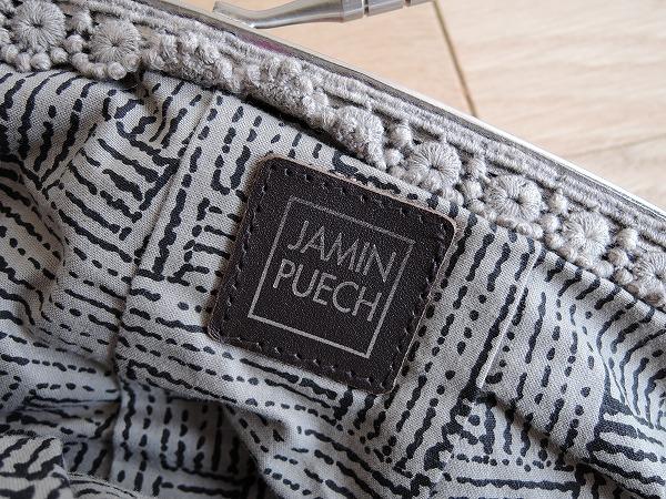 JAMIN PUECH ジャマンピュエッシュ カットワークがま口バッグ (ba80-1607-159) 【均一商品】