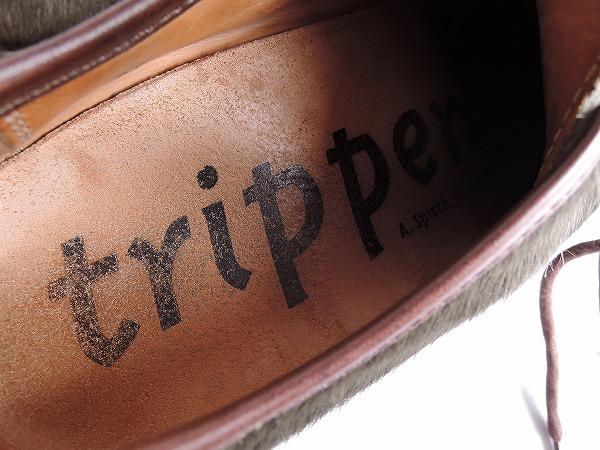 trippen トリッペン ハラコシューズ size39/24.5 (sh87-1612-164) 【均一商品】