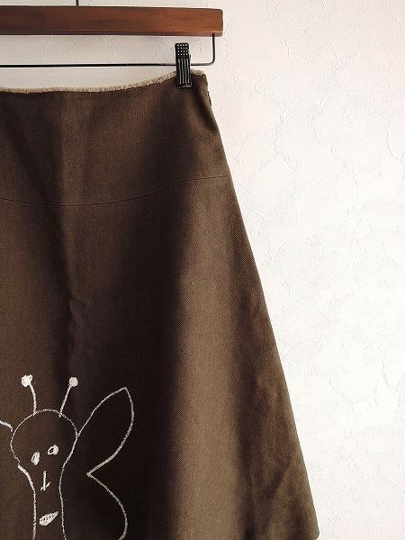 ミナペルホネン mina perhonen Mr.Perry ウールリネン混スカート size36 (sk30-1703-148)【均一商品】