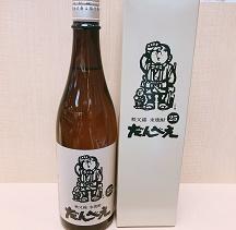 焼酎乙だんべえ25度(720ml)