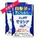 [定期購入] すっきりサラシアピュア180粒2袋セット(機能性表示食品)
