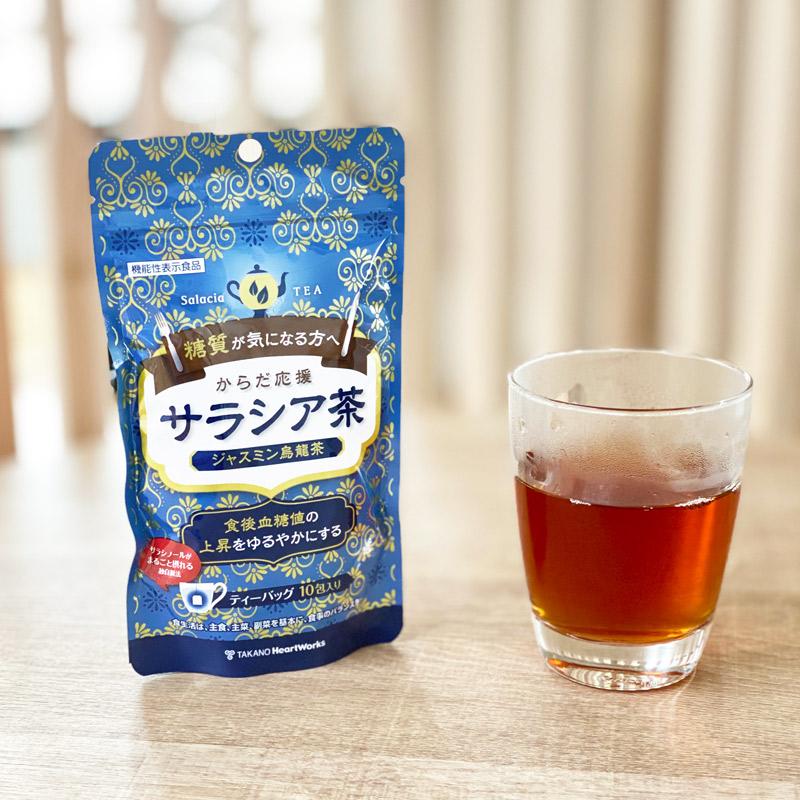 [定期購入] からだ応援サラシア茶ジャスミン烏龍茶(機能性表示食品)