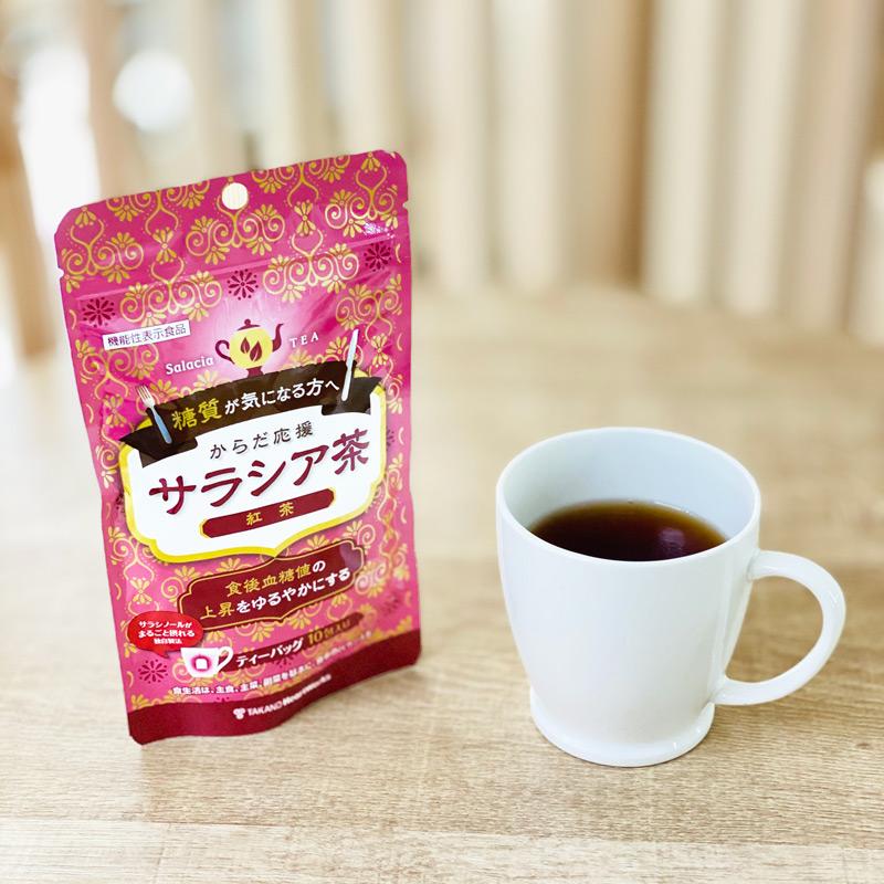 [定期購入] からだ応援サラシア茶紅茶(機能性表示食品)