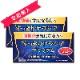 [定期購入] すっきりサラシアプレミアム2箱セット(機能性表示食品)